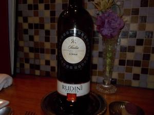 シシリアワイン ルディーニー